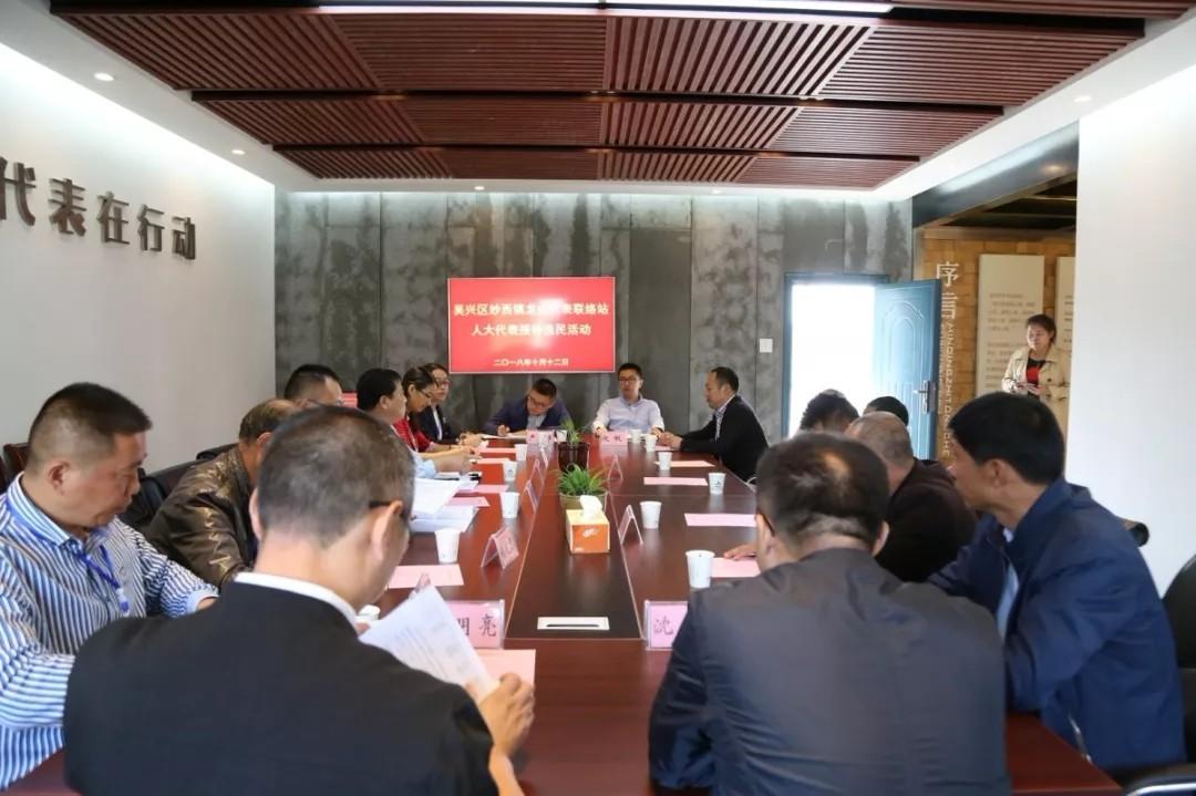 2019全国两会:中国梦·加速度